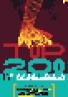 Top 200 - Edizione 2019 - dati 2018